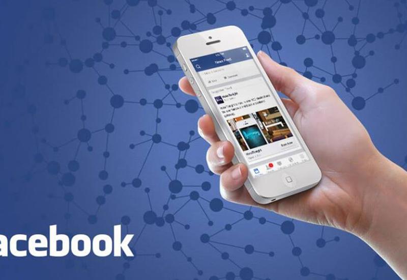 Facebook узнает телефонные номера пользователей