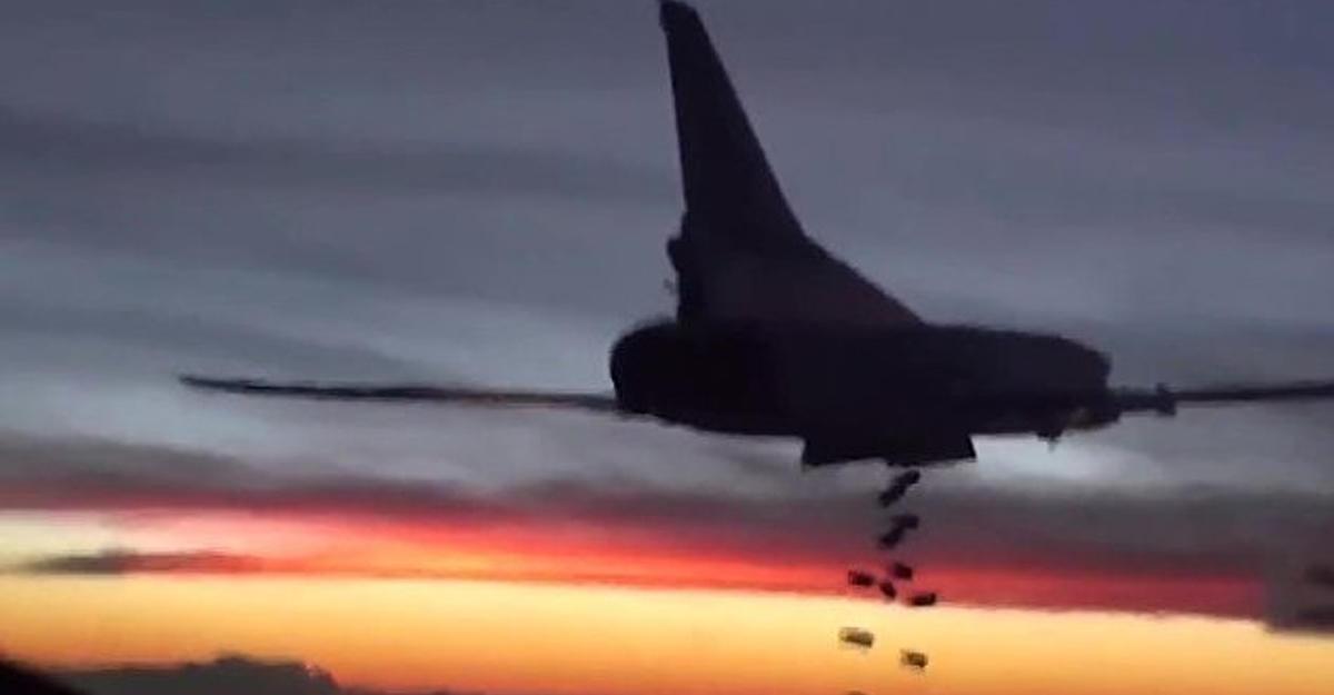 Минобороны поведало оновых бомбардировках вСирии