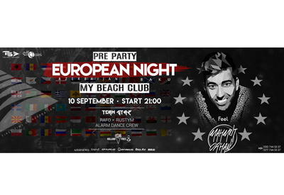 В Баку пройдет зажигательный вечер Pre-Party European Night