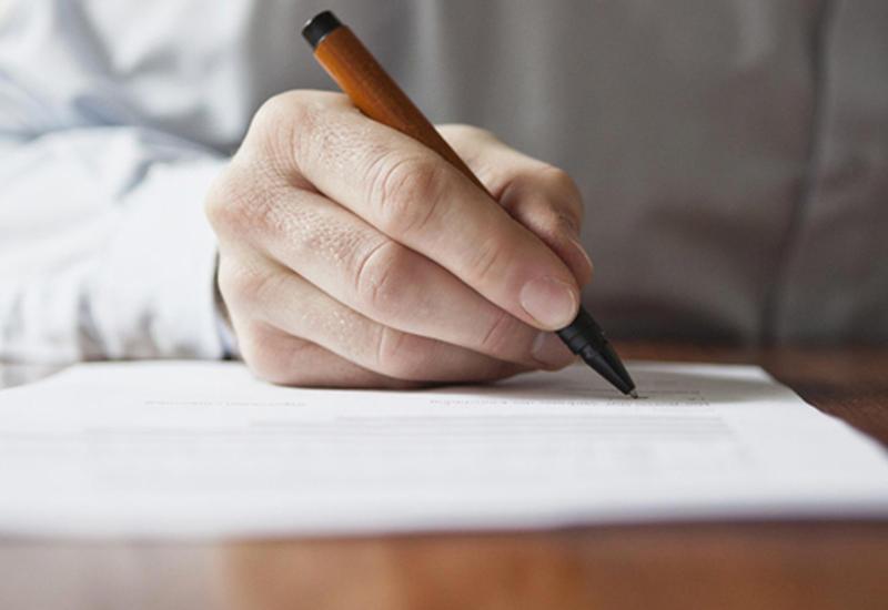 SOCAR подписал меморандум по новому международному договору