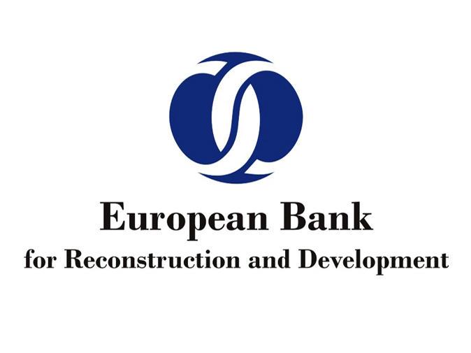 МВФ иЕБРР подтвердили прогноз роста ВВП Украины в2017г