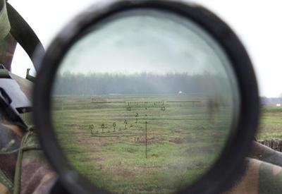"""Армянские ВС ведут обстрел из снайперских винтовок <span class=""""color_red""""> - ДАННЫЕ МИНОБОРОНЫ АЗЕРБАЙДЖАНА</span>"""