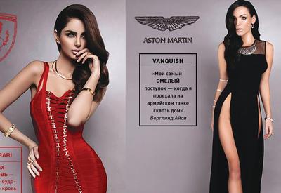 """Как выглядели бы машины, если бы они были женщинами <span class=""""color_red"""">- ФОТО</span>"""