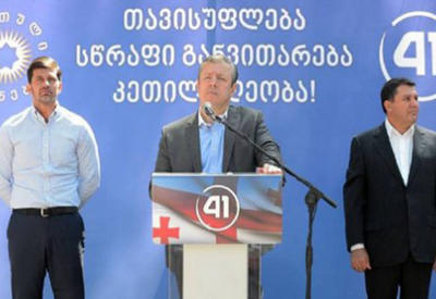Армяне устроили грязную провокацию перед выборами в Грузии