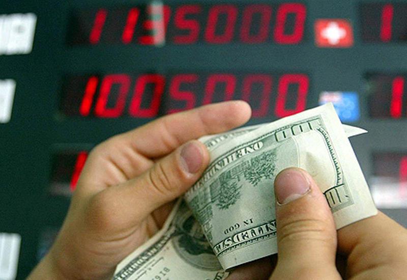 """Где в Баку можно свободно обменять валюту <span class=""""color_red"""">- СПИСОК</span>"""