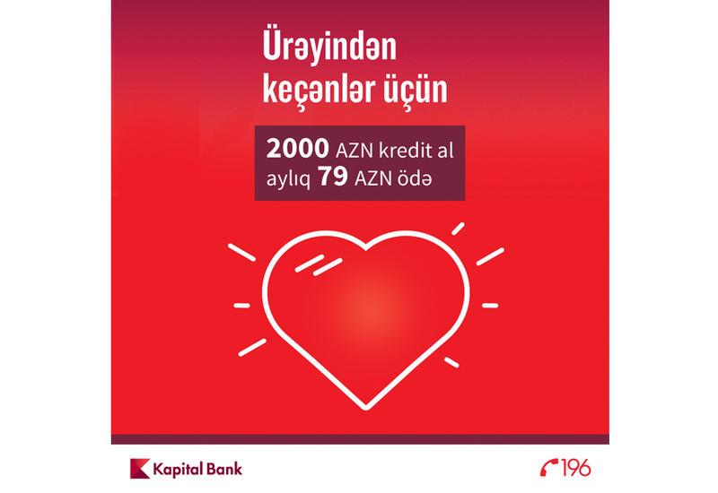 Воплоти свои желания в жизнь вместе с Kapital Bank