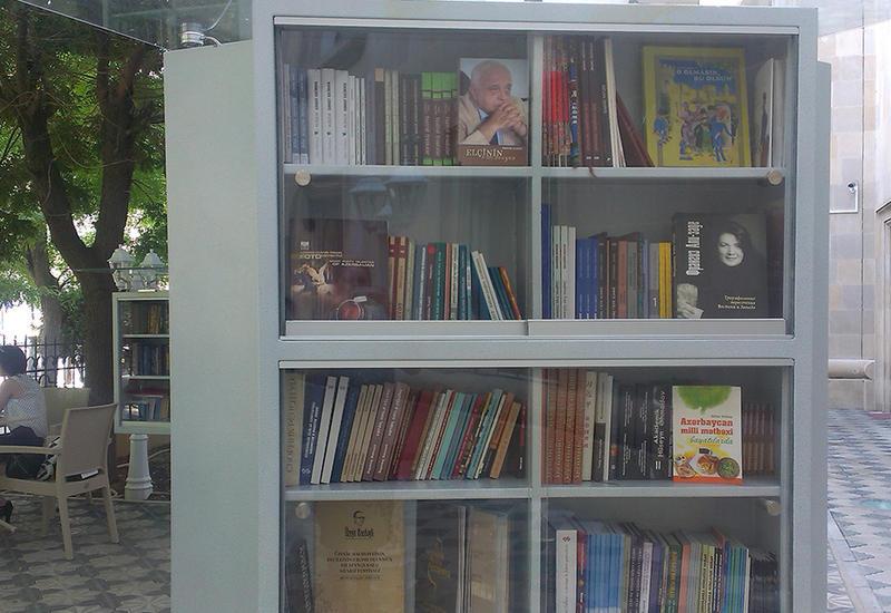 """В Баку появилась самая необычная библиотека <span class=""""color_red"""">- РЕПОРТАЖ - ФОТО</span>"""