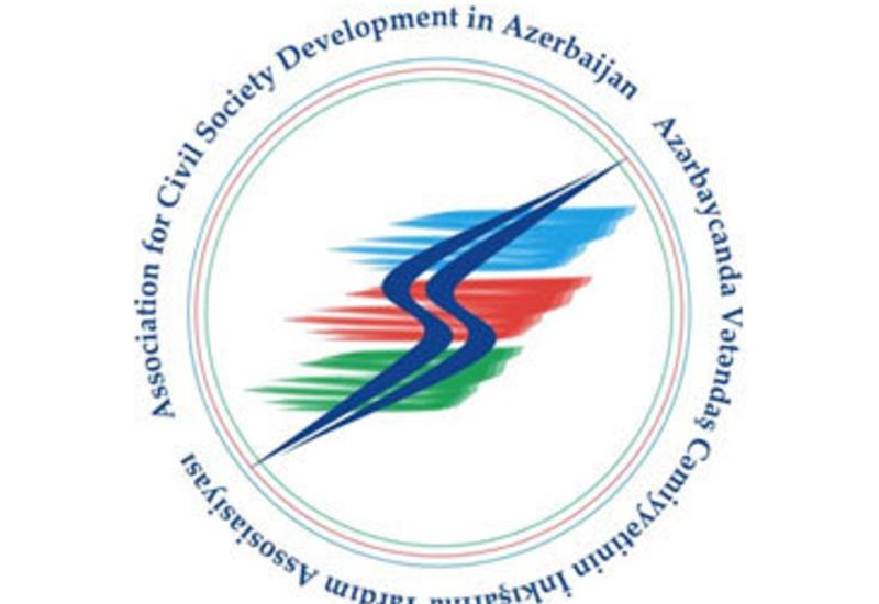 Эксперт: Избирательное законодательство Азербайджана не уступает французскому