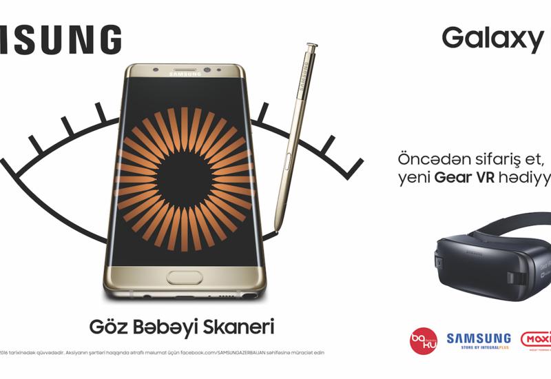 Счастливчики, оформившие предзаказ на смартфон Galaxy Note 7, получают подарки от Samsung