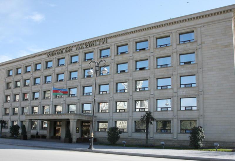 В Азербайджане утвердили новые формы налоговых деклараций