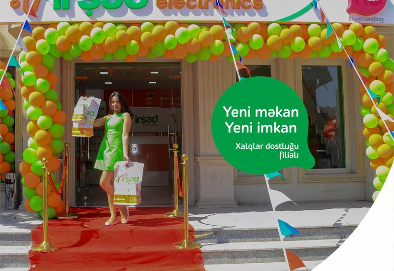 Открылся новый магазин İrşad Electronics, являющегося официальным партнером Nar
