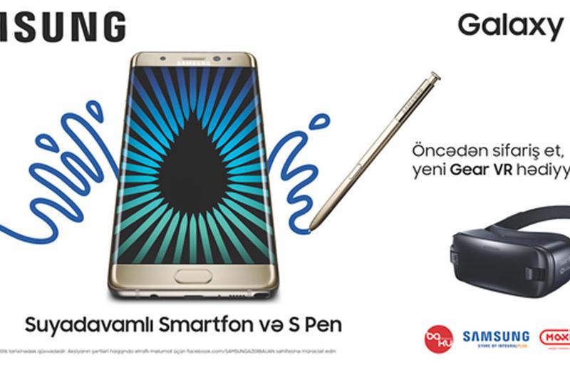 Первые обладатели Galaxy Note 7 получат от Samsung подарки