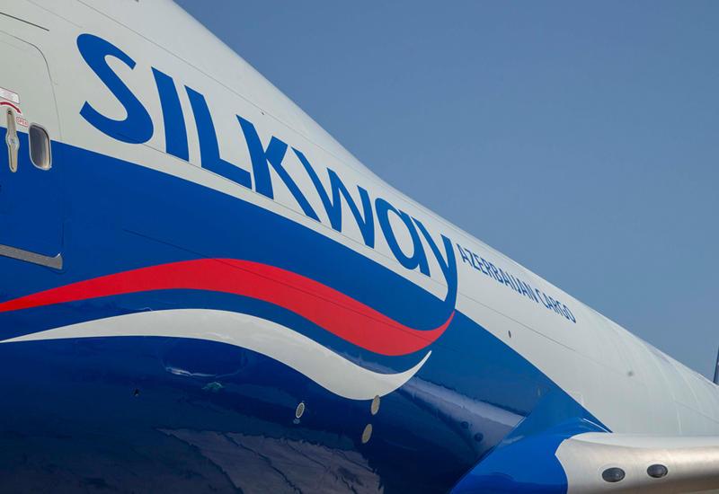 "Silk Way Airlines пополнила флот еще одним грузовым лайнером <span class=""color_red"">- ФОТО</span>"