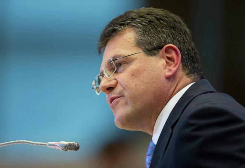 Шефчович о готовности ЕС к трудностям с поставками газа зимой