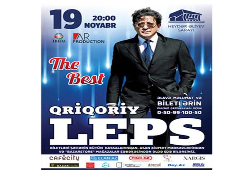 Билеты на концерт Григория Лепса в Баку - онлайн