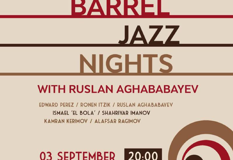 Джазмены Азербайджана и США выступят в Баку