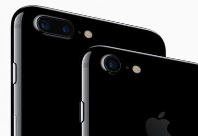 """В России стартовали продажи iPhone 7 <span class=""""color_red"""">- ВИДЕО</span>"""