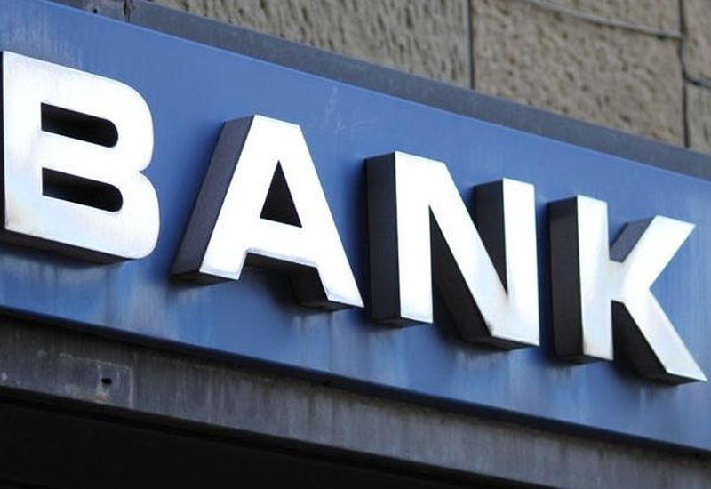 """Важная новость о крупнейших азербайджанских банках <span class=""""color_red"""">- ПОДРОБНОСТИ</span>"""