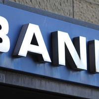 В Азербайджане закрыли еще один банк