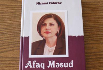 Издана книга «Мир Афаг Масуд»