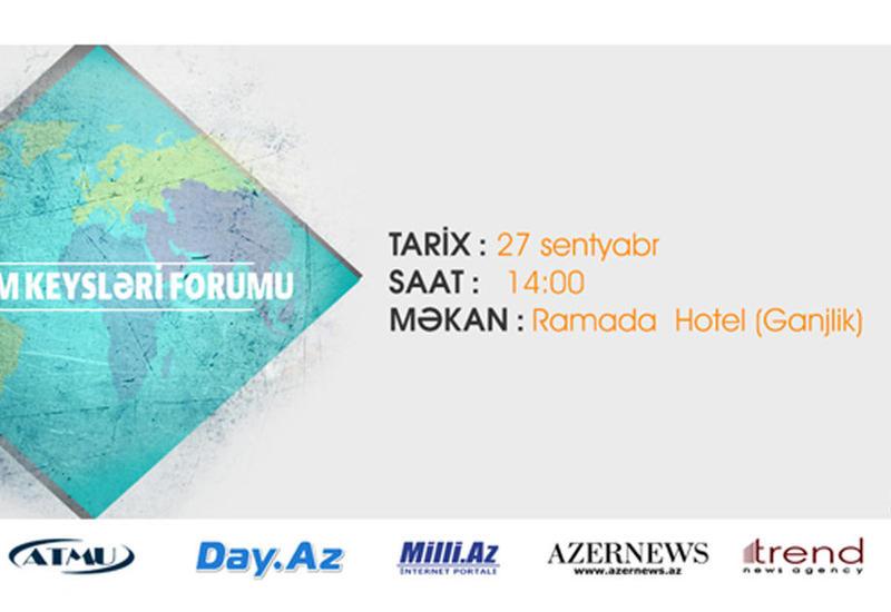 В Баку впервые пройдет форум по туризму