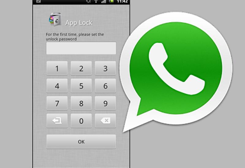 "В WhatsApp появятся пароли <span class=""color_red"">- ПОДРОБНОСТИ</span>"