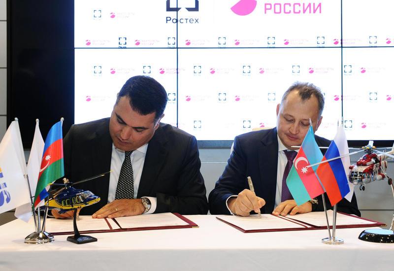 "Silk Way Helicopter Services и ""Вертолеты России"" подписали соглашение <span class=""color_red"">- ФОТО</span>"