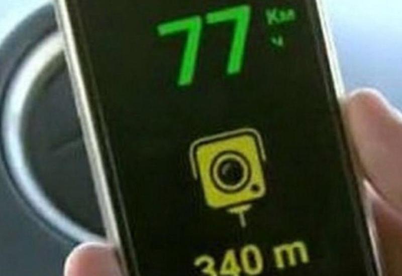 """Sürücülər üçün vacib xəbər: mobil telefonda anti-radar <span class=""""color_red"""">- VİDEO</span>"""