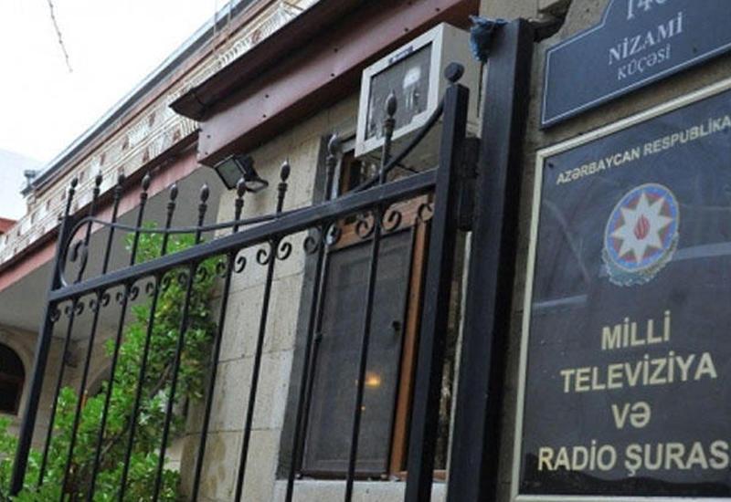 """НСТР сделал заявление об открытии религиозного телевидения в Азербайджане <span class=""""color_red"""">- ПОДРОБНОСТИ</span>"""