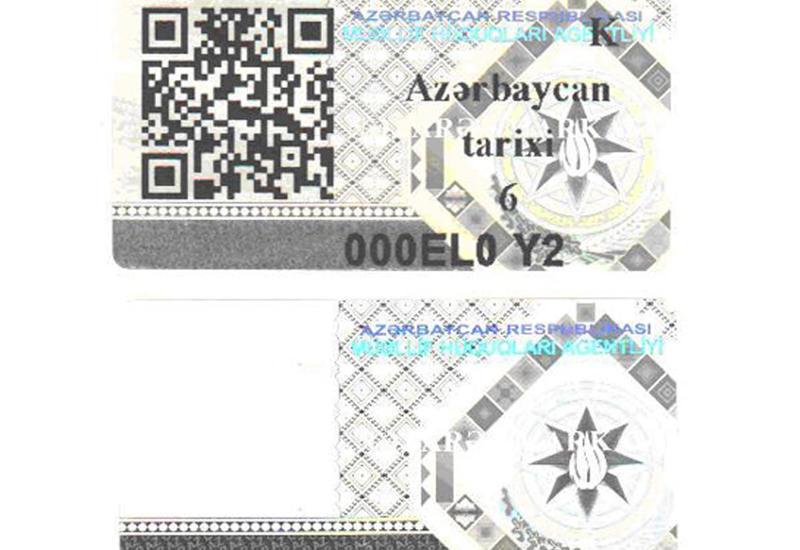 """В Азербайджане начнут штрафовать пиратов <span class=""""color_red"""">- ПОДРОБНОСТИ</span>"""