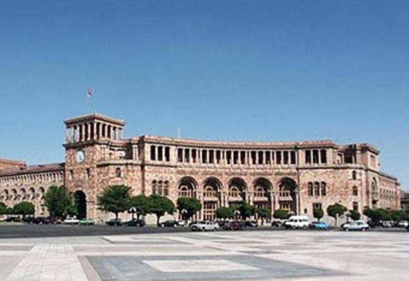 Армения испытывает новые финансовые трудности