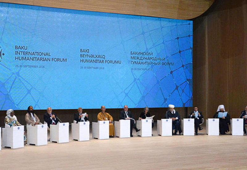 Адам Маршалек: Бакинский гуманитарный форум затрагивает актуальные темы