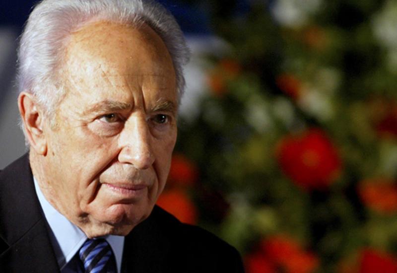 В Израиле проходит церемония прощания с Шимоном Пересом