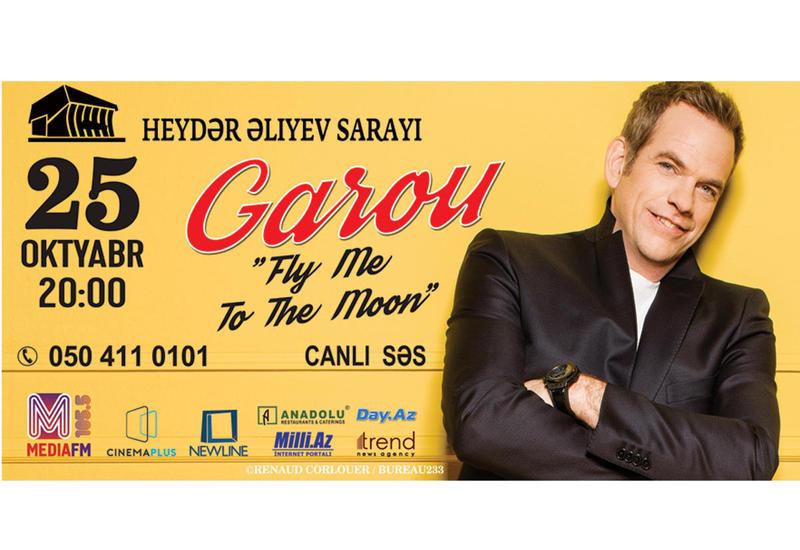 В Баку состоится концерт известного исполнителя