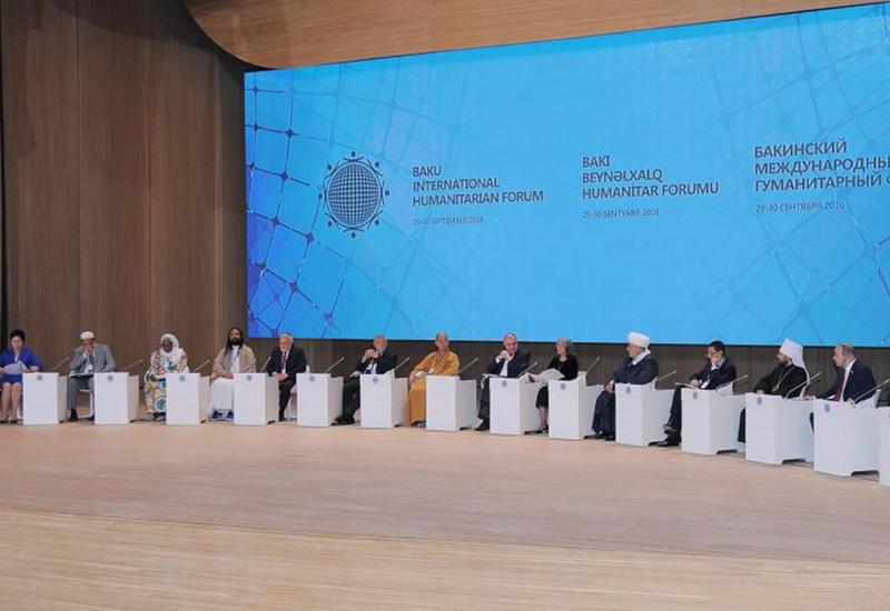 Принята итоговая декларация V Бакинского международного гуманитарного форума