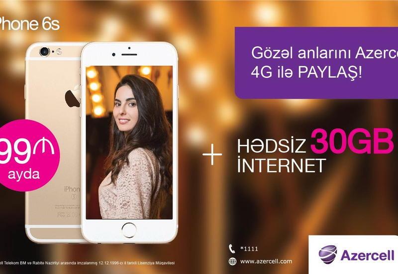 Новая выгодная кампания iPhone 6S от Azercell