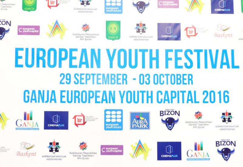 В Гяндже открылся Фестиваль европейской молодежи
