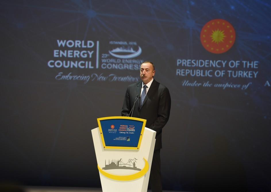 Алиев, Путин иЭрдоган на съезде