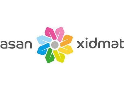 Изменился график работы центров ASAN xidmət