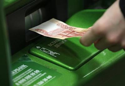 """Обнаружен новый вид кражи наличности в банкоматах <span class=""""color_red"""">- ПОДРОБНОСТИ</span>"""