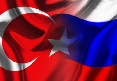МИД Росссии о процессе восстановления отношений с Турцией