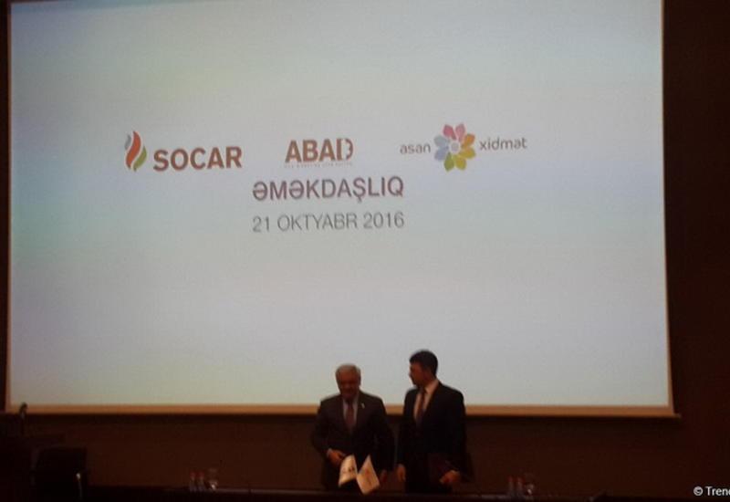 "SOCAR и служба ASAN подписали соглашение о сотрудничестве <span class=""color_red"">- ФОТО</span>"