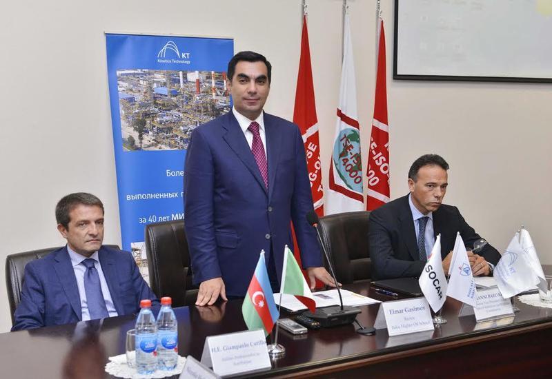 БВШН будет сотрудничать с итальянской компанией