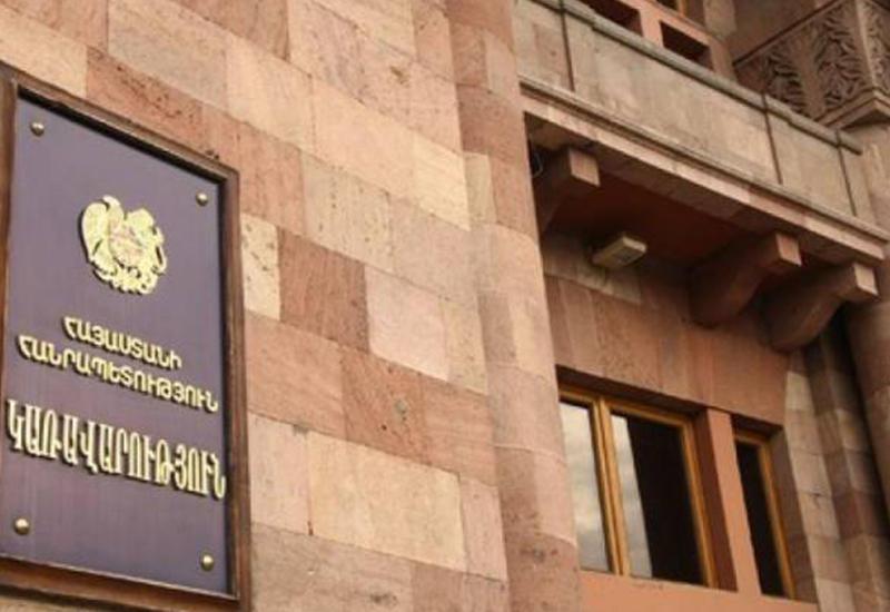 Армянское правительство ждут скандальные разоблачения