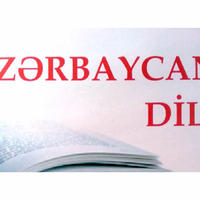 В Азербайджане предлагается штрафовать за нарушение правил языка