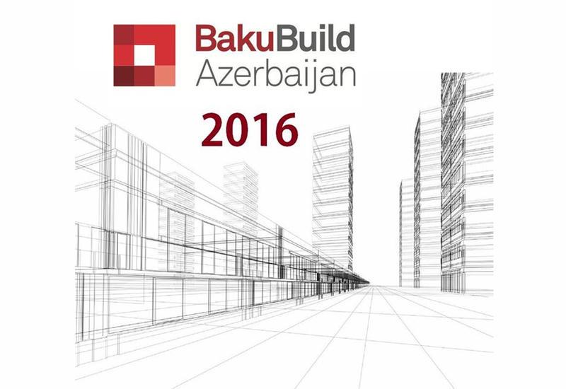 Польские компании заинтересованы в выходе на азербайджанский рынок