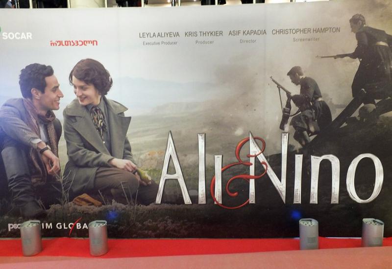 """В Тбилиси состоялась премьера фильма """"Али и Нино"""" <span class=""""color_red"""">- ФОТО</span>"""