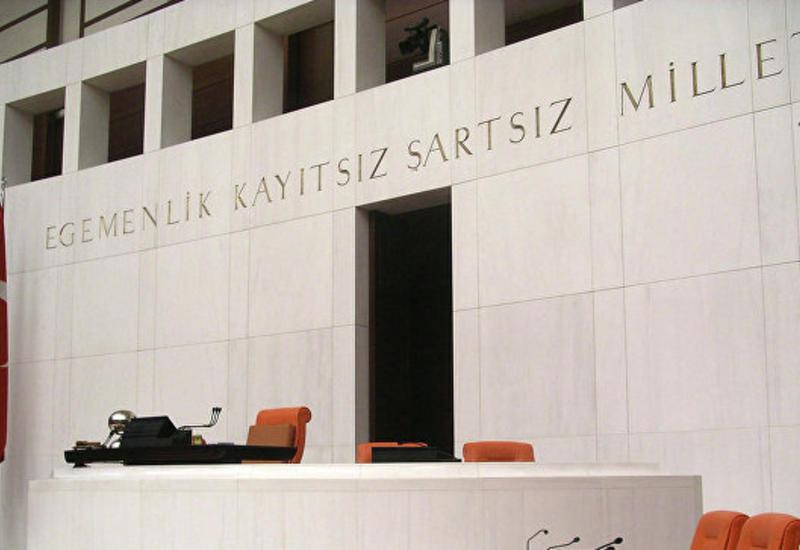 Проект новой конституции Турции готов к внесению в парламент