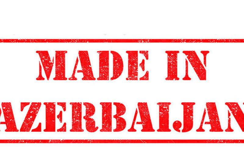 """Hansı məhsullar üzrə """"Made in Azerbaijan"""" brendi yaratmaq mümkündür?"""