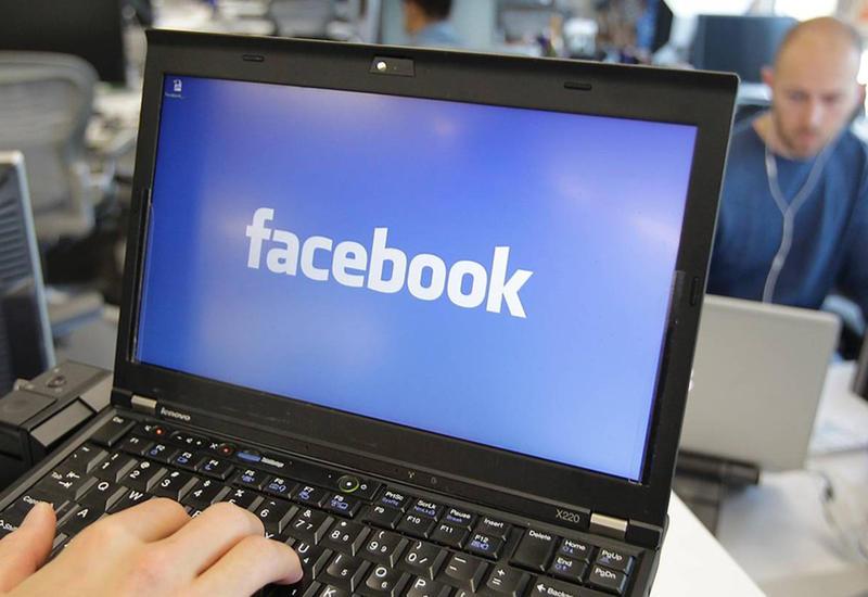 В Армении чиновникам запретили Facebook